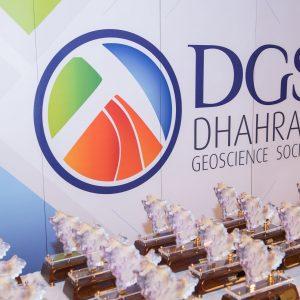 DGS Award Ceremony C0524